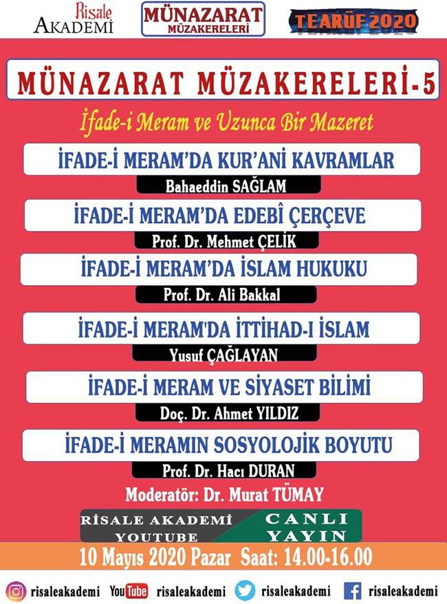 munazarat5.jpg