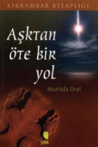 mustafa_oral3.jpg