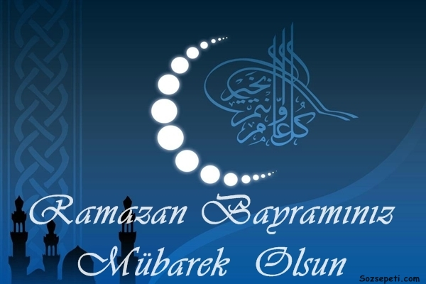 ramazan-bayrami-3.jpg
