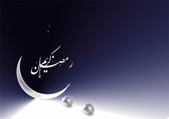 ramazan-ozel-duvar-kagitlari-153.jpg
