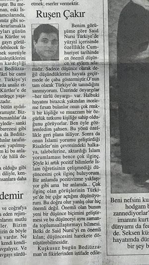 rusen_cakir_kupur.jpg