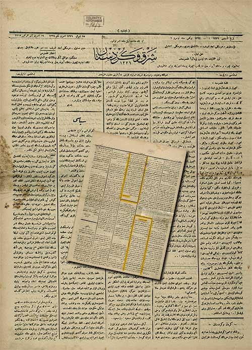 saidnursi_abdulhamid_dilekce.jpg