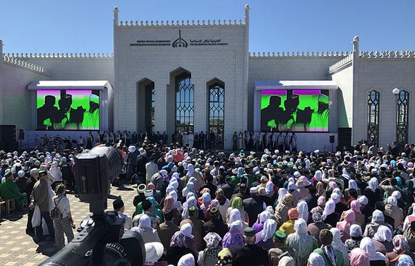 tatar_islam_akademisi.jpg