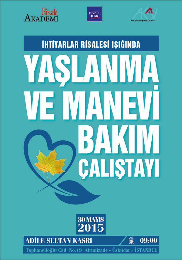 yaslanma_calistay.jpg